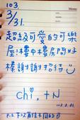 旅客留言:DSC_6848.JPG