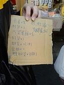 吃吃喝喝:20131201_094848.jpg