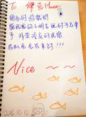 旅客留言:IMG_20141011_121015_副本.jpg