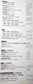吃吃喝喝:IMG_20140917_151510.jpg