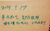 旅客留言:1-B陳R.jpg