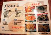 吃吃喝喝:IMG_20141028_112253.jpg