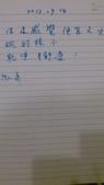 旅客留言:2013.09.14.JPG