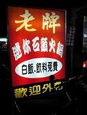 吃吃喝喝:20140518_195045.jpg
