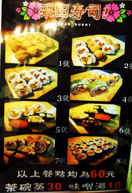 吃吃喝喝:DSC00424.JPG