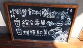 吃吃喝喝:DSC01008.JPG