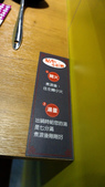 吃吃喝喝:DSC03531.JPG