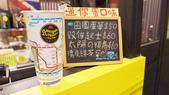 吃吃喝喝:DSC04056.JPG