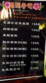 吃吃喝喝:DSC00423.JPG