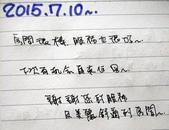 旅客留言:IMG_20150712_164816_HDR.jpg