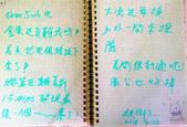 旅客留言:DSC_6877.JPG