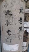 府城遊趣:DSC_5846.JPG