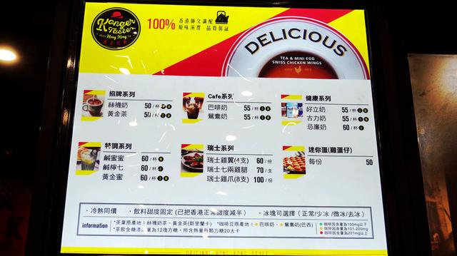 吃吃喝喝:DSC04049.JPG