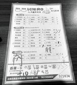 吃吃喝喝:IMG_20160824_193108_HDR.jpg
