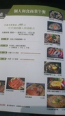 吃吃喝喝:DSC_5813.JPG