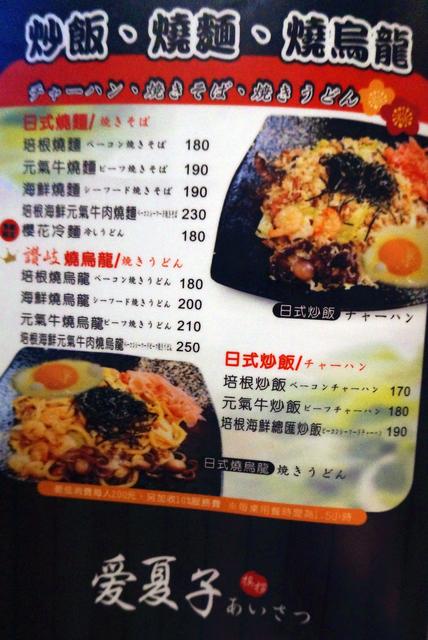 吃吃喝喝:DSC00364.JPG