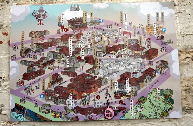 府城遊趣:DSC02852.JPG