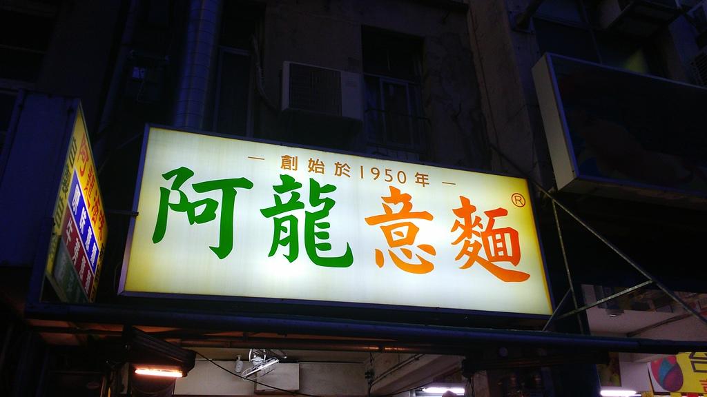 吃吃喝喝:DSC_0111.JPG