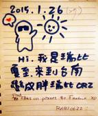 旅客留言:IMG_20150128_170314_副本.jpg