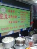 吃吃喝喝:20131207_225009.jpg