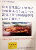 吃吃喝喝:DSC03866.JPG