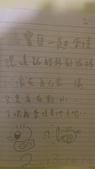 旅客留言:DSC_5916.JPG