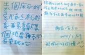 旅客留言:DSC_6847.JPG