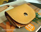 零錢包:零錢包-67.jpg