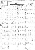 古調新唱(手寫譜):盼.JPG