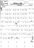 古調新唱(手寫譜):阿美族人之歌.png
