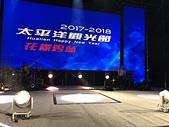花囍臨門爵士樂團:花囍臨門爵士樂團 (4).jpg