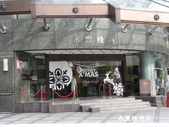 永豐棧酒店:1354785615.jpg