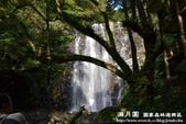 滿月圓國家森林遊樂區:1445739715.jpg