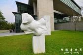 亞洲大學-現代美術館:台中-銅鑼D7 007.JPG