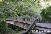滿月圓國家森林遊樂區:1445739704.jpg