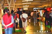 富基漁港新魚市初體驗:1504903043.jpg