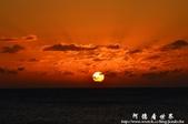 2013船帆石夕照-本港活海產:1201645959.jpg