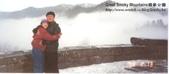 大煙山國家公園:1570194170.jpg