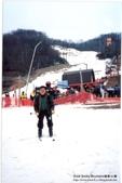 大煙山國家公園:1570194167.jpg
