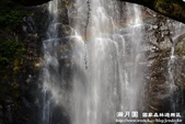 滿月圓國家森林遊樂區:1445739716.jpg