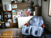 根室半島-お宿エクハシ:1665201586.jpg