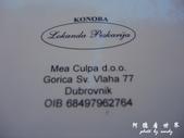 lokanda-peskarija海鮮餐廳:1990016961.jpg