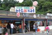 和平島-碧砂漁港:1532264149.jpg