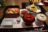 和食上都-afternoon tea-三個男人的下午茶:1244002138.jpg