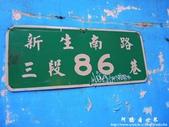魚木-台大:1361060021.jpg