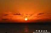 2013船帆石夕照-本港活海產:1201645956.jpg