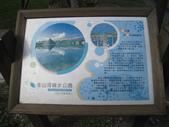 冬山河:1813922407.jpg