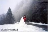 大煙山國家公園:1570194162.jpg