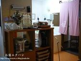 根室半島-お宿エクハシ:1665201575.jpg