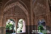 格拉納達-Granada 2:1763114489.jpg